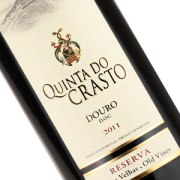 quinta-crasto-2011-reserva-old-vines-douro